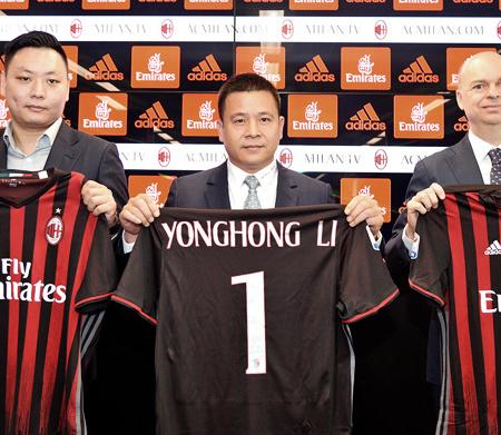 han-li-yonghong-li-fassone-milan-ifa